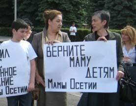 Во Владикавказе прошла акция в поддержку матери, убившей педофила