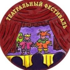 Беслан хочет провести Северо-Кавказский театральный фестиваль для детей и юношества