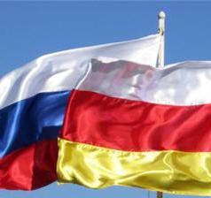 Подростки в Моздоке на майские праздники сорвали 40 флагов России и Осетии