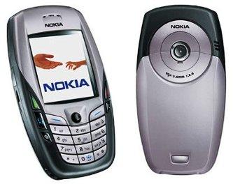 Самым частым предметом посягательств остается сотовый телефон