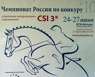 Владимир ТУГАНОВ в Москве стал третьим и победил в национальном зачете