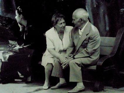 Виктория КАНУКОВА. «Любовь есть».