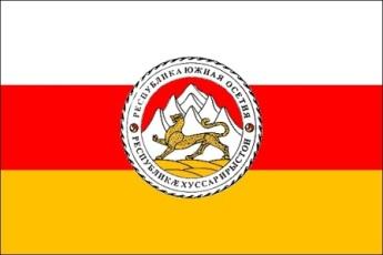 Народная партия Южной Осетии призвала Бровцева расследовать деятельность министра юстиции