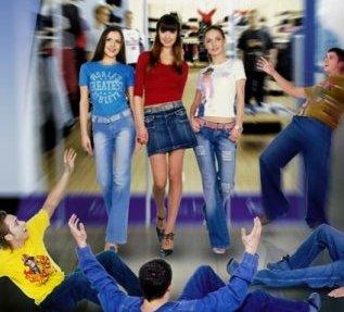 Модные джинсы привели к преступлению