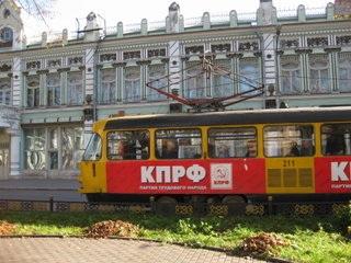 Трамвайные линии на проспекте Мира «ушли» на капитальный ремонт