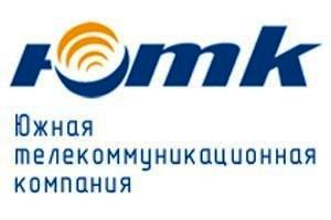 В Северной Осетии ряды интернет-пользователи растут, как грибы