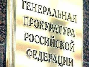 Дело замминистра Владимира ГАБЕЕВА по факту взятки в 500 тысяч рублей направлено в Верховный суд Северной Осетии