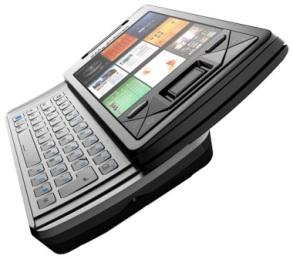 Объектами притязаний остаются сотовые телефоны – очень дорогие и совсем дешевые