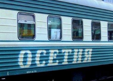 Еще одно ДТП в Осетии: поезд «Москва-Владикавказ» столкнулся с «ВАЗ-21099»