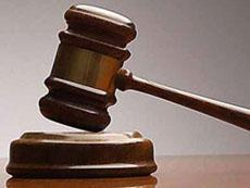 В Северной Осетии будут судить Инала Остаева
