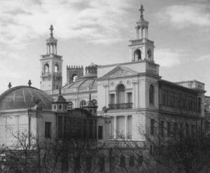 Персидская школа во Владикавказе
