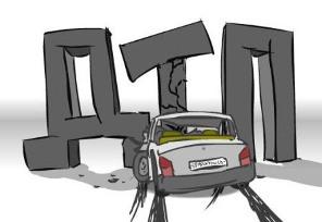 Между Владикавказом и Алагиром «ВАЗ-21099» врезался в прицеп трактора