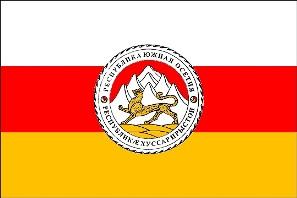 ЗАЯВЛЕНИЕ  Народной партии Республики Южная Осетия