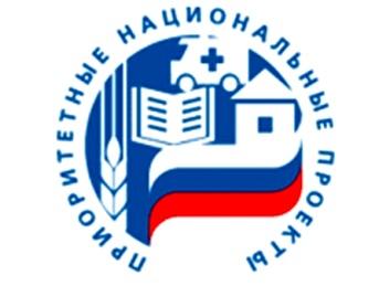 Маленький подлог принес доход в полмиллиона рублей