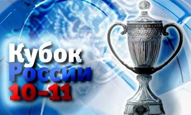 Самыми кубковыми из воспитанников футбола Осетии оказались Цораев и Алборов