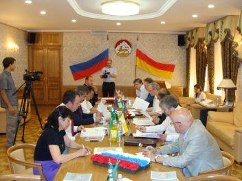 В Москве создан Совет руководителей представительств Северного Кавказа