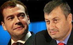 Россия открыла кошелек для Южной Осетии