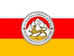 В Южной Осетии начался период предвыборной активности
