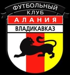 Наблюдательным Советом принято решение начать процедуру ликвидации футбольного клуба «Алания»