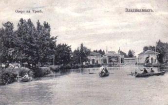 Главный парк Владикавказа основал генерал, позабытый современниками