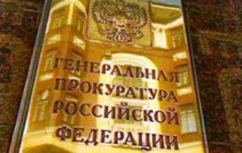 На Северном Кавказе правоохранительные органы занижают преступность
