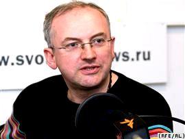 За теракт во Владикавказе ответили несогласные