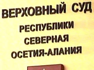 Эдуарду Гобозову за государственную измену дали 10 лет