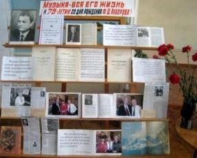 Музыка, наполненная горным воздухом Осетии