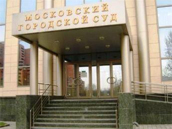 В Москве осуждена преступная группа, которую возглавлял уроженец Владикавказа