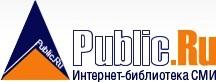 Северная Осетия вошла в тройку призеров Юга России по масштабам коррупции в зеркале СМИ