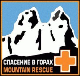 В Цее снова готовят горных спасателей