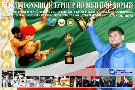 В Грозном для борцов вольного стиля пройдет почти Олимпиада