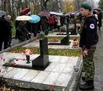 Во Владикавказе почтили память погибших защитников Осетии
