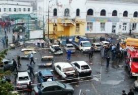 В больницах Москвы остаются пятеро пострадавших в теракте во Владикавказе