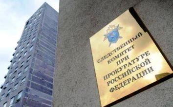 Следственный комитет РФ объявил виновником взрыва на Центральном рынке Владикавказа «Имарат Кавказ»
