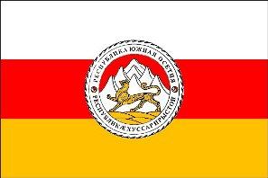Движение «Осетия за демократию» считает парламент РЮО нелегитимным