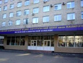 В Москву доставлен еще один пострадавший в теракте во Владикавказе