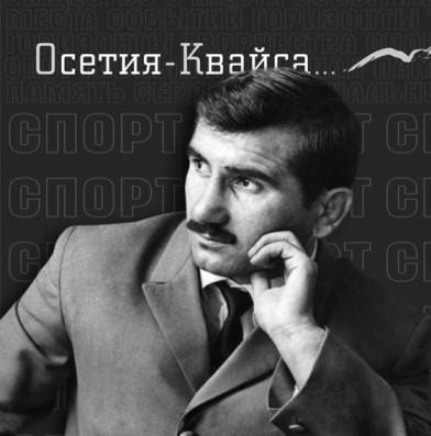 Елкан Тедеев