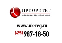 Проблема выбора названия при регистрации ОАО