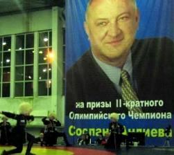 Во Владикавказе определились первые чемпионы турнира на призы Сослана АНДИЕВА