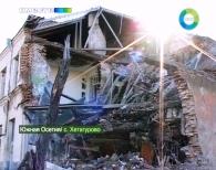 Восстановление жилья в Южной Осетии идет медленными темпами