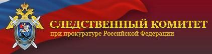 Александр Джуссоев заключил сделку со следствием