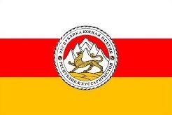 Леонид ТИБИЛОВ: «При всем драматизме 23 ноября – день национальной гордости, символ единения и стойкости»