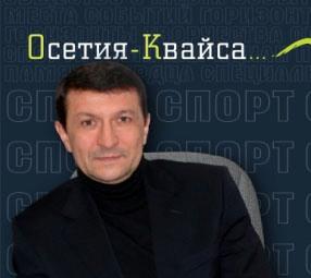 Юрий ГАЗЗАЕВ: «Очень хочется, чтоб «Алания» и «Крылья» остались в премьер-лиге»