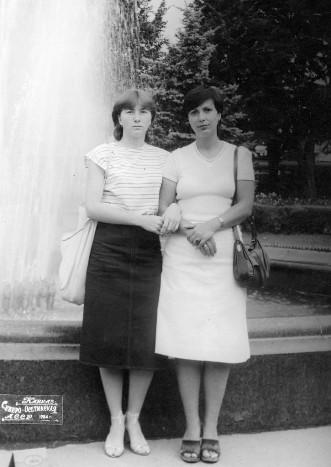 Победители - Людмила Щербич и Ольга Величко. Владикавказ, парк культуры, 1984 г.