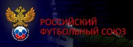 В футбольной сборной России – два Алана и нет Габулова
