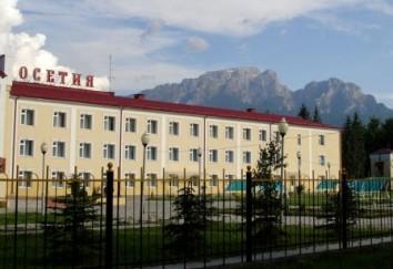 Удивительное – рядом, в санатории «Осетия»