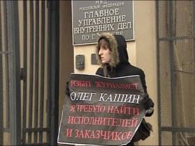 Мои размышления о российском гражданском обществе