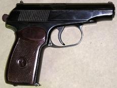 В Пригородном районе у водителя «Мерседеса» из Ингушетии обнаружили оружие