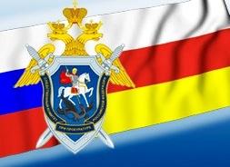 Во Владикавказе возобновлено расследование по факту похищения пяти человек 12 лет назад